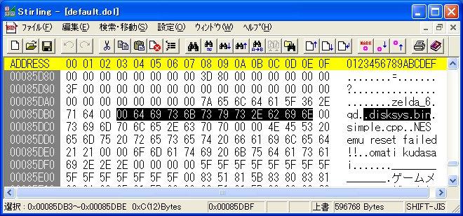b0030122_1424211.jpg