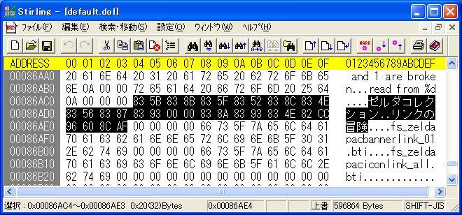 b0030122_1432472.jpg