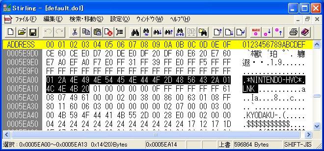 b0030122_1434351.jpg