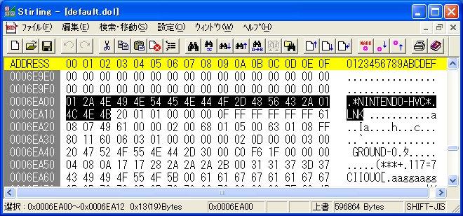 b0030122_1435926.jpg