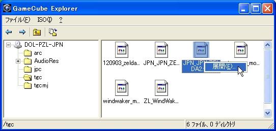 b0030122_2041041.jpg