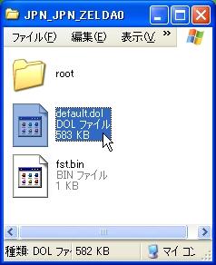 b0030122_204448.jpg