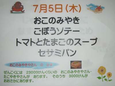 c0062934_2005112.jpg