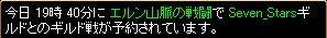 a0061353_1101328.jpg