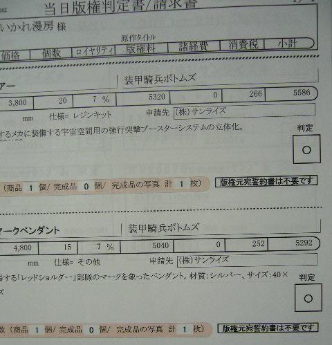 b0105855_22432055.jpg