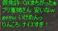 a0030061_1654142.jpg