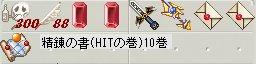 b0069074_21533266.jpg