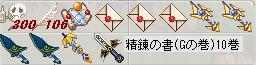b0069074_21534158.jpg