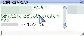 c0072582_18195.jpg