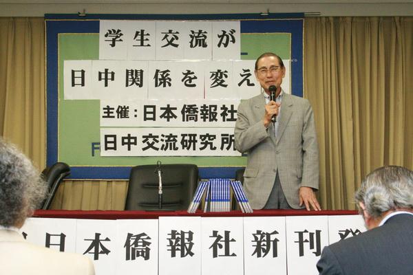 7月4日のシンポジウム写真-5/劉怡祥撮影_d0027795_16131766.jpg
