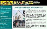 美しい環境・市民文化づくりの会、商店街シャッターで芸術家によるアートイベントを実施 神奈川県横浜市_f0061306_20504656.jpg