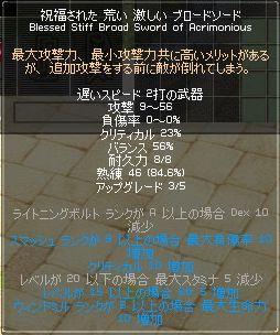 a0045908_224226.jpg