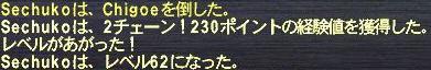 f0105408_8425851.jpg