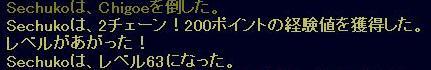 f0105408_843771.jpg
