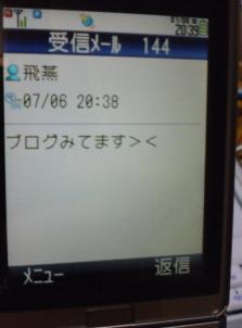 b0098610_20583334.jpg