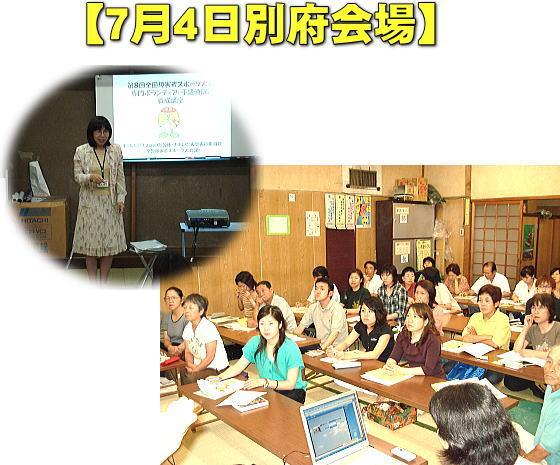 各地で手話通訳者養成講座開始!_d0070316_141161.jpg