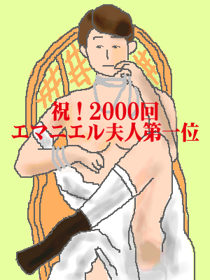 a0062133_2095835.jpg