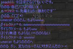 f0087533_344665.jpg