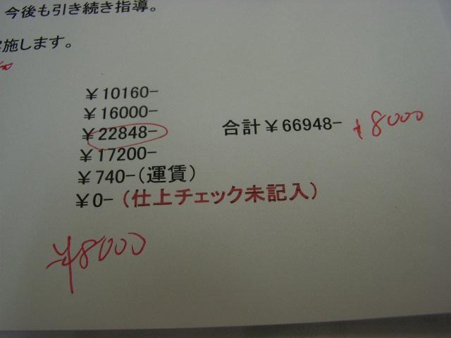 d0085634_9483591.jpg