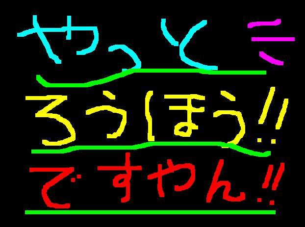 f0056935_2044953.jpg