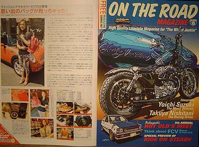 「ON THE ROAD MAGAZINE 15」_e0087043_1355286.jpg