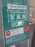 b0081270_18183461.jpg