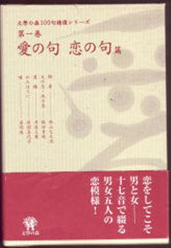 f0141371_17221589.jpg
