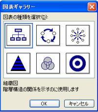 a0026413_727437.jpg
