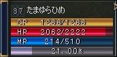 b0062614_1743615.jpg