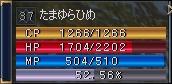 b0062614_1782490.jpg
