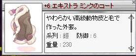 d0119414_20273632.jpg