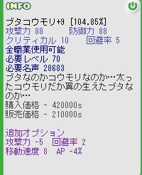 d0076117_3224738.jpg