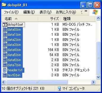 b0030122_23295873.jpg