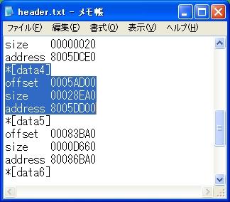 b0030122_23305248.jpg