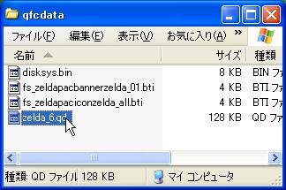 b0030122_23362468.jpg