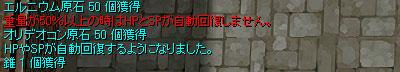 b0022623_621618.jpg