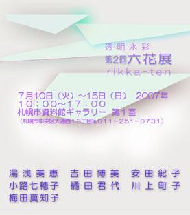 e0124323_23620100.jpg