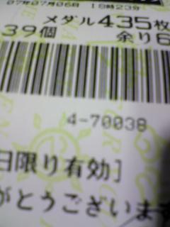 f0065228_051864.jpg