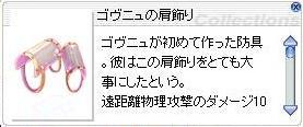 f0123331_1451499.jpg