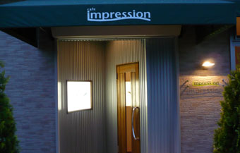 新規オープンのお店。_c0020639_1162821.jpg