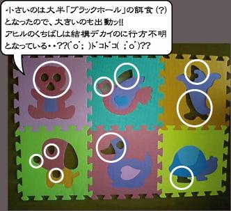 c0012445_1045030.jpg