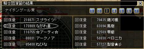 b0111250_20395978.jpg