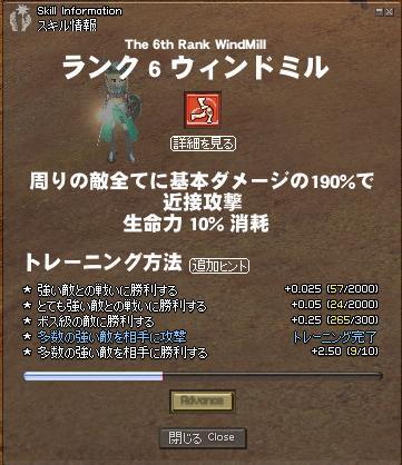 a0053558_0574884.jpg
