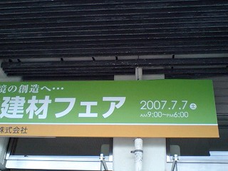 f0006861_22161121.jpg