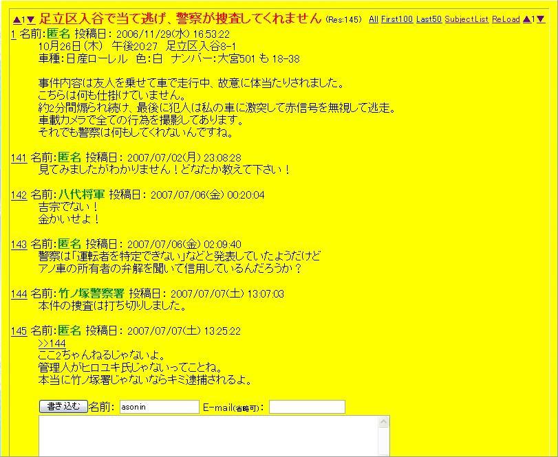 b0024863_14101481.jpg