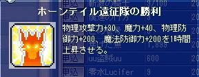 f0097467_1435212.jpg