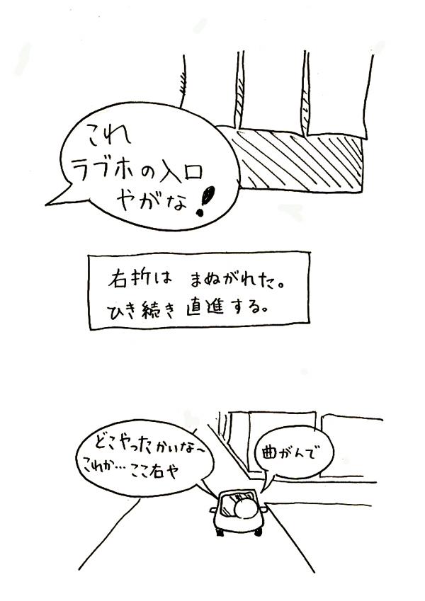 ある日のこと_f0072976_1628364.jpg
