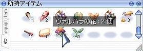 e0025178_16442124.jpg