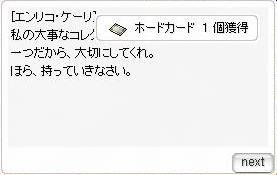 e0025178_16445279.jpg