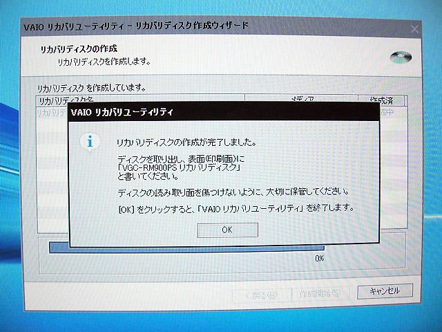b0042282_2255163.jpg